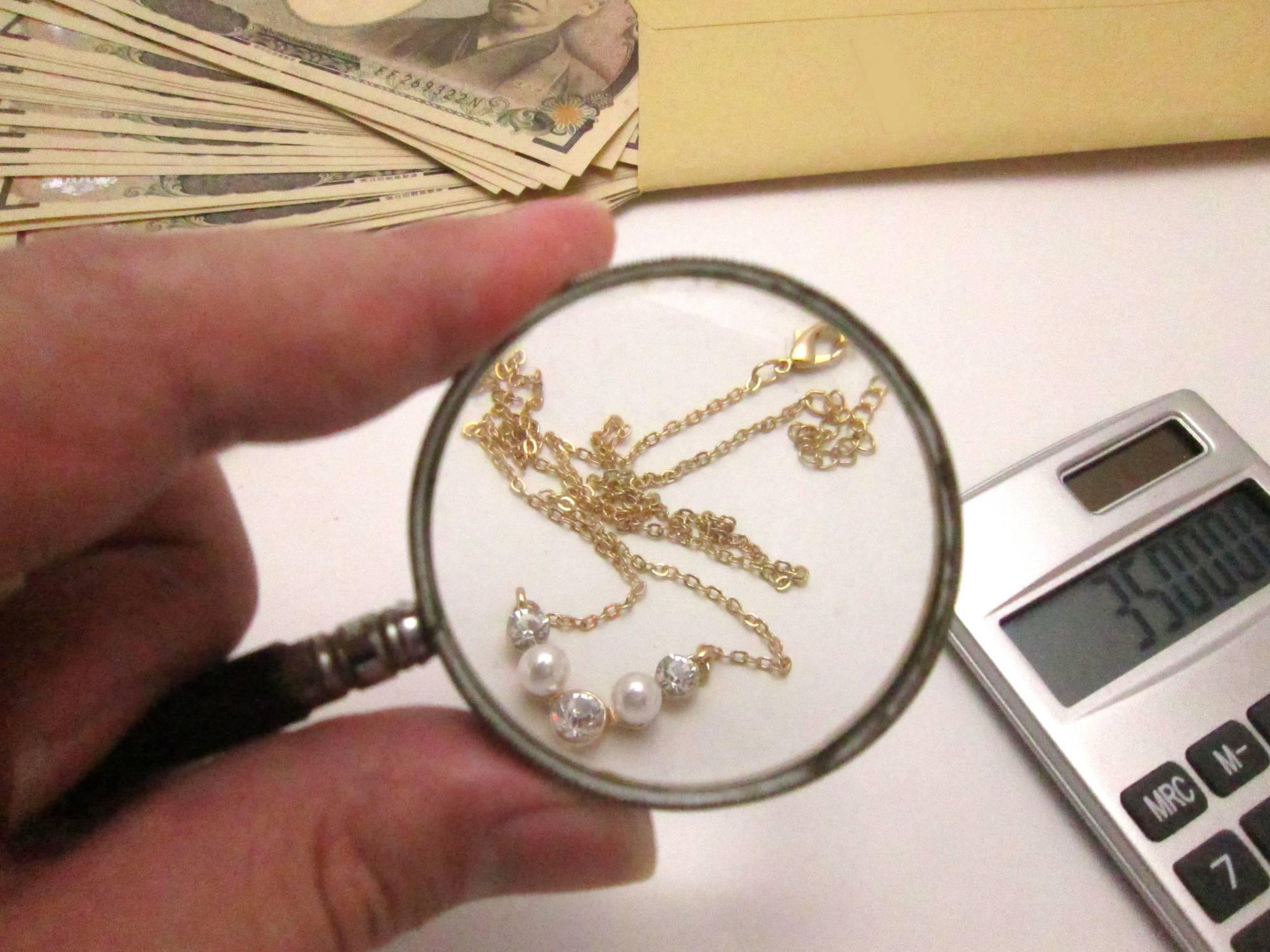 vente bijoux précieux
